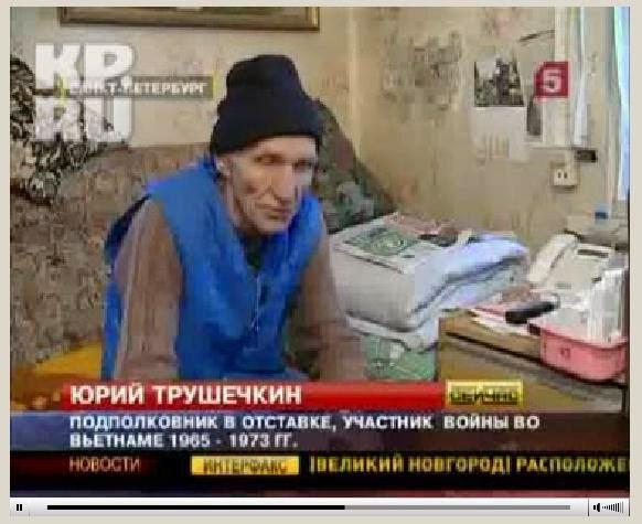 Image result for Yuri Trushyekin